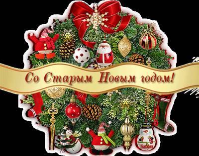 http://sf.uploads.ru/t/fU79i.jpg