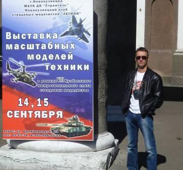 http://sf.uploads.ru/t/fWC7n.jpg