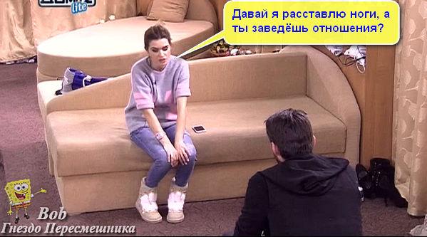 http://sf.uploads.ru/t/fWGli.jpg