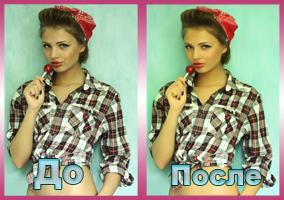 http://sf.uploads.ru/t/fduKl.jpg