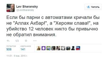 http://sf.uploads.ru/t/fhgSt.jpg