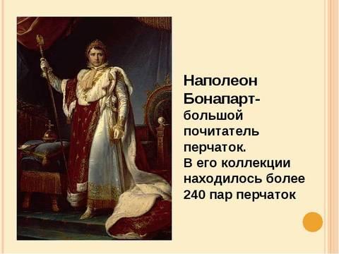 http://sf.uploads.ru/t/fnSzK.jpg
