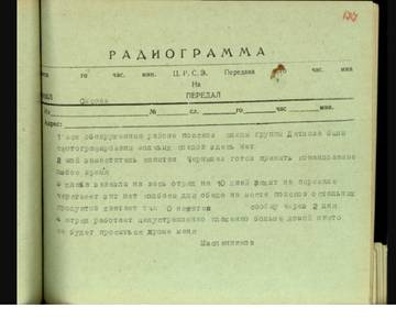 http://sf.uploads.ru/t/fqYMR.jpg