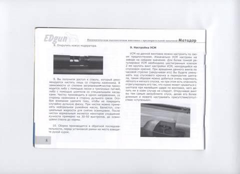 http://sf.uploads.ru/t/fsESZ.jpg
