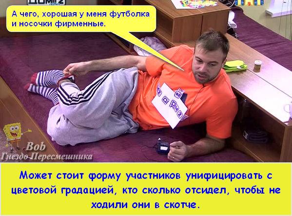 http://sf.uploads.ru/t/ftLHC.jpg