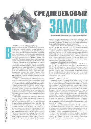 http://sf.uploads.ru/t/g2508.jpg