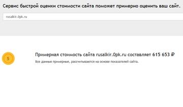 http://sf.uploads.ru/t/g2baf.png