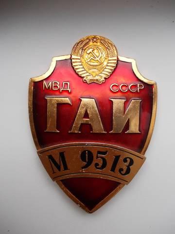 http://sf.uploads.ru/t/gGOHy.jpg