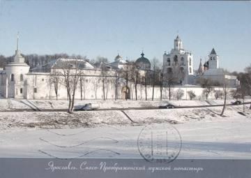 http://sf.uploads.ru/t/gGVU6.jpg
