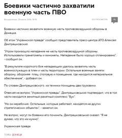 http://sf.uploads.ru/t/gcWQx.jpg