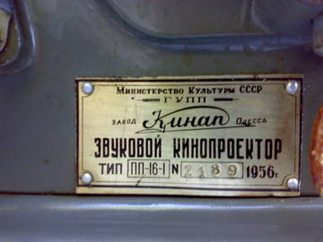 http://sf.uploads.ru/t/gpSKa.jpg