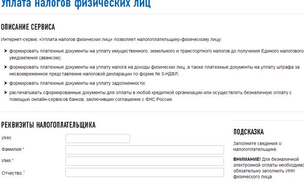 http://sf.uploads.ru/t/gzwu7.png