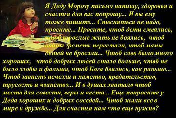 http://sf.uploads.ru/t/hGqAo.jpg