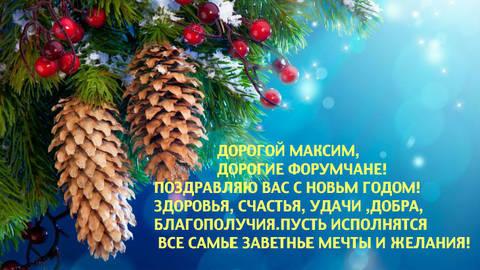 http://sf.uploads.ru/t/hPug8.jpg