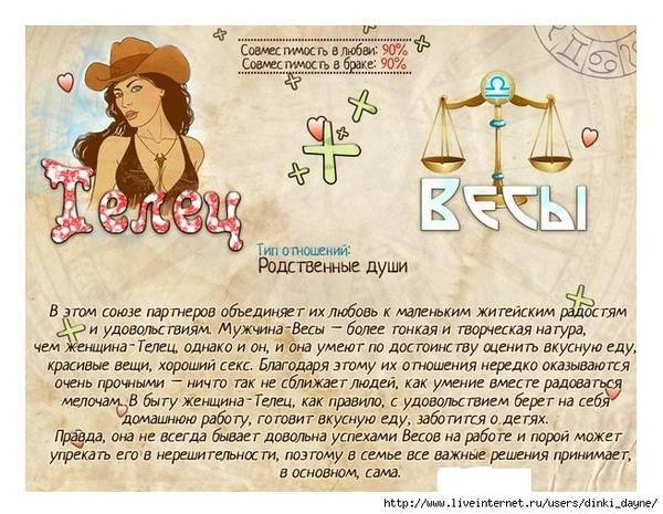 http://sf.uploads.ru/t/hRSBL.jpg