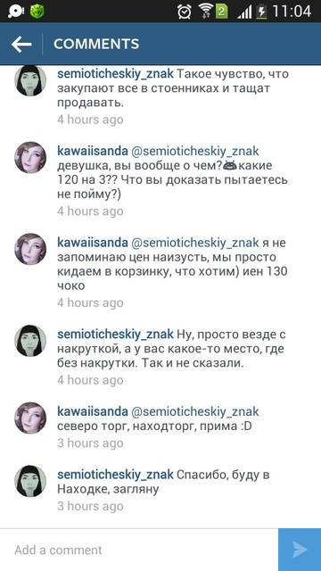 http://sf.uploads.ru/t/hSivW.jpg