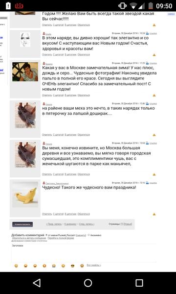 http://sf.uploads.ru/t/hYZxQ.png