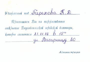http://sf.uploads.ru/t/hagSc.jpg