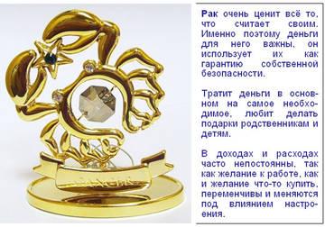 http://sf.uploads.ru/t/heDbz.jpg