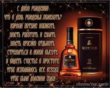 http://sf.uploads.ru/t/hfM2i.jpg
