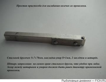 http://sf.uploads.ru/t/hg2pr.jpg