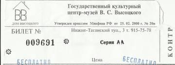 http://sf.uploads.ru/t/hkJUC.jpg