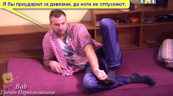 http://sf.uploads.ru/t/huY7d.jpg
