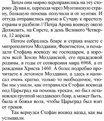 http://sf.uploads.ru/t/hwAJP.png