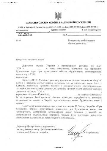http://sf.uploads.ru/t/hx7sS.jpg