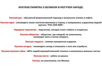 http://sf.uploads.ru/t/i1yBY.jpg