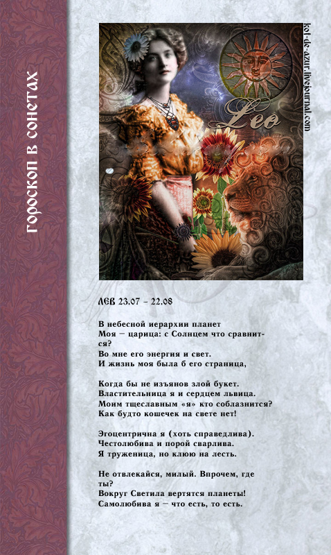http://sf.uploads.ru/t/i2jWk.jpg