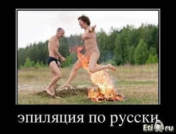 http://sf.uploads.ru/t/i53RP.jpg