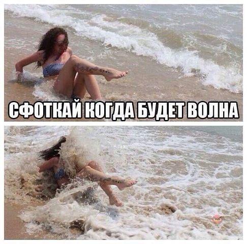 http://sf.uploads.ru/t/iEJZN.jpg