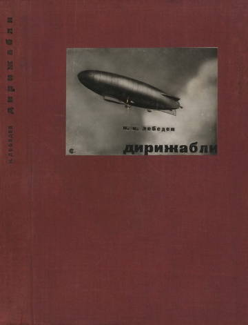 http://sf.uploads.ru/t/iEh7y.jpg