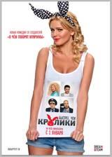 http://sf.uploads.ru/t/iFUs8.jpg