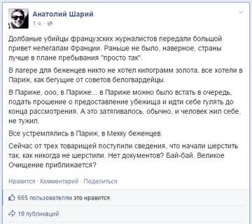 http://sf.uploads.ru/t/iHzX8.jpg