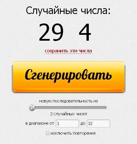 http://sf.uploads.ru/t/iMGn9.jpg