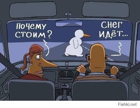 http://sf.uploads.ru/t/iMoHr.jpg