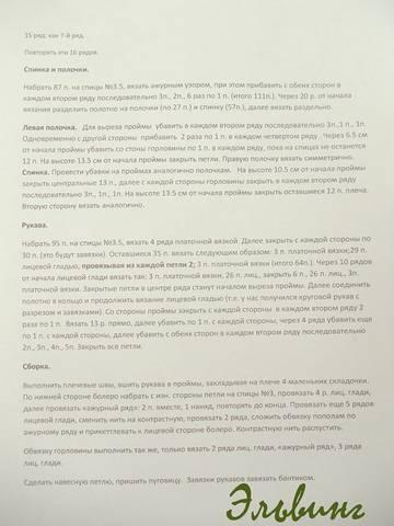 http://sf.uploads.ru/t/iP3f7.jpg