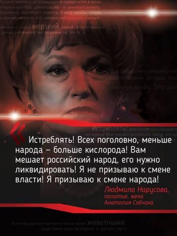 Нарусова