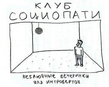 http://sf.uploads.ru/t/iRDUH.jpg