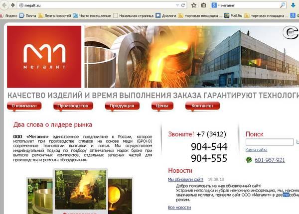 http://sf.uploads.ru/t/iUjOL.jpg