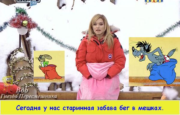 http://sf.uploads.ru/t/iV36U.jpg
