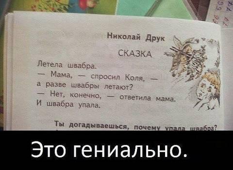 http://sf.uploads.ru/t/iXTNW.jpg