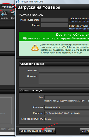 http://sf.uploads.ru/t/iYZSg.png