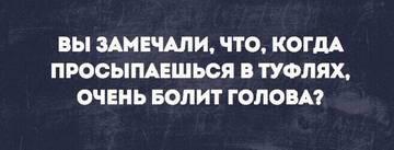 http://sf.uploads.ru/t/iZ5l1.jpg
