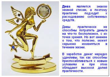 http://sf.uploads.ru/t/iZl4p.jpg