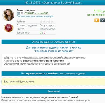 http://sf.uploads.ru/t/icNK9.png