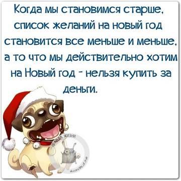 http://sf.uploads.ru/t/irPUk.jpg