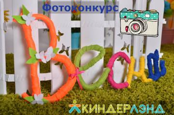 http://sf.uploads.ru/t/ixsOt.jpg